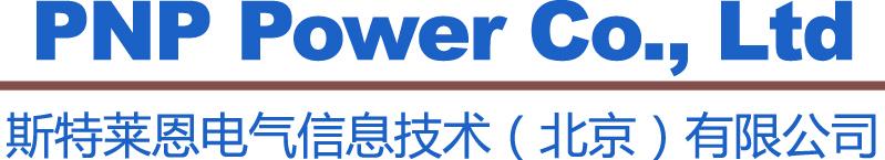 PNP_POWER_CO._LTD_LOGO.jpg